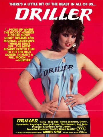 Driller 1984 Michael Jackson Thriller porn parody poster